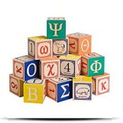 Greek Alphabet Wooden Blocks